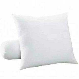 Kvalitní péřový polštářek v balení 2 kusů